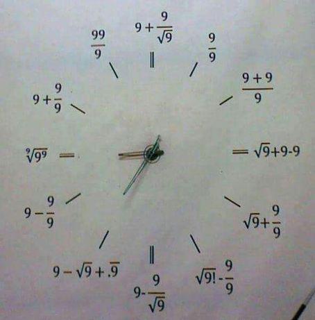 Уроци по математика