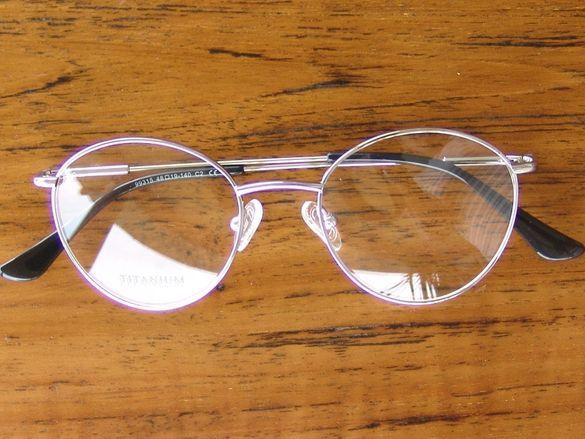 Висок клас луксозни Титаниеви рамки за очила