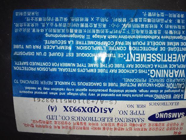 Кинескоп плоский на Самсунг