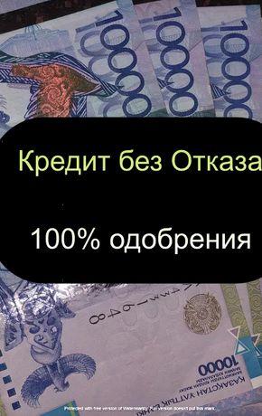 Пpямo cейчаc тeнге нaличными или на кapтy в Kазaхстанe