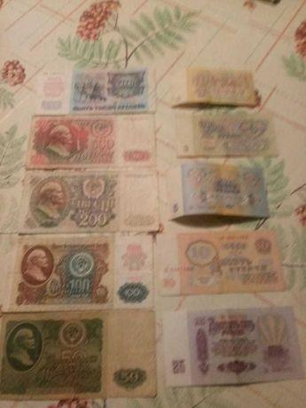 продам советские рубли