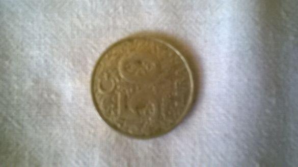 Турски 50 лири от 1999г.