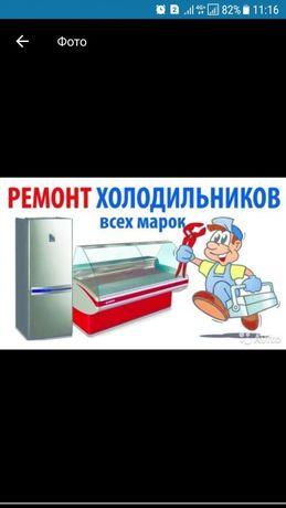 Холодильник жане морозильник жондеймиз.