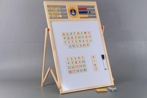 Дървена ученическа дъска с българската азбука, сметало и часовник