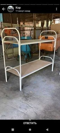 Кровать металлические