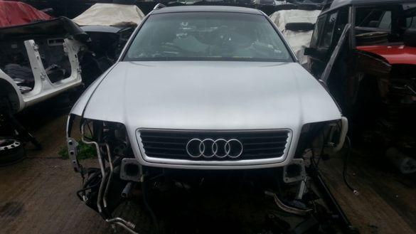 Audi A6.Allroad.2.5 TDI.180к.с 2003 Година. На Части.Внос от Франция.