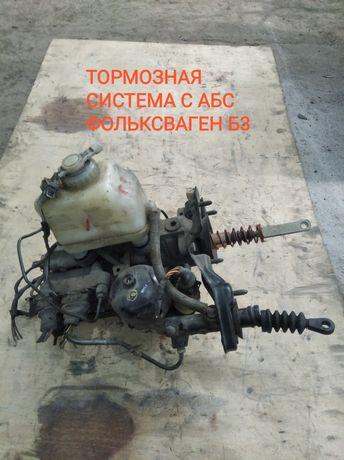 Тормозная система с АБС Фольксваген Б3