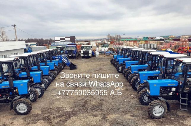 Продам трактора Мтз 82 Мтз 80 Мтз 895 Мтз 925 Мтз 1022 Мтз 1025 Мтз