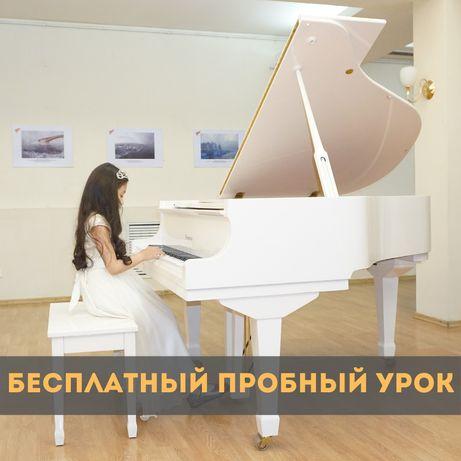 Ускоренные курсы фортепиано/вокала/гитаре/домбыре/звукозапись