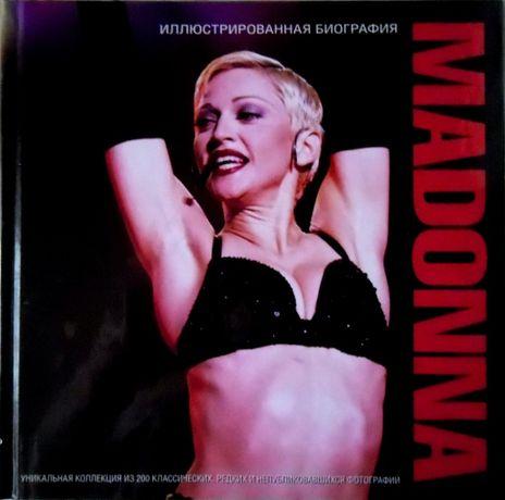 Биографии знаменитостей. Мадонна
