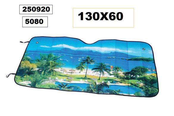 Сенник за кола - цветен пейзаж 130см х 60см