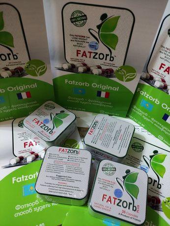 Капсулы для похудения Fatzorb худеем легко