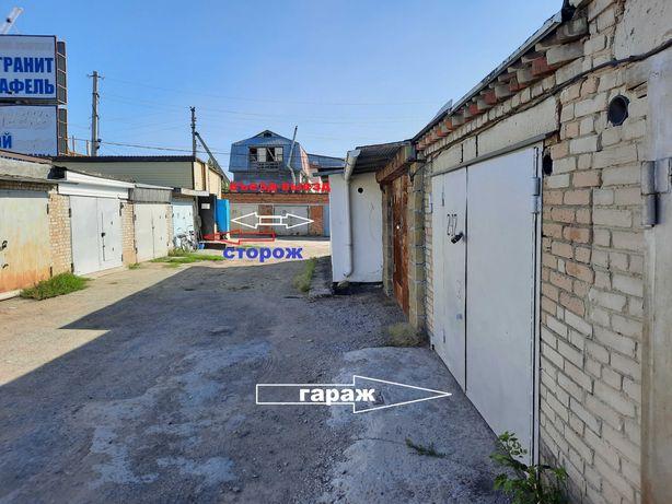 Гараж в ГЭК 5 центр (Павлова/Каирбекова)