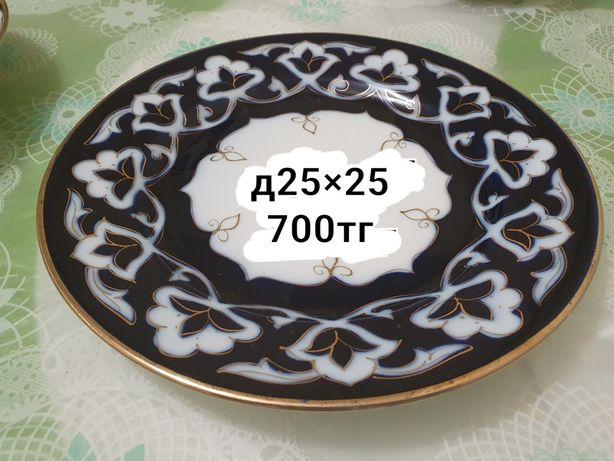Продам узбекскую посуду
