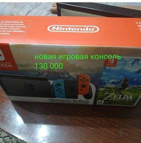 новая игровая консоль