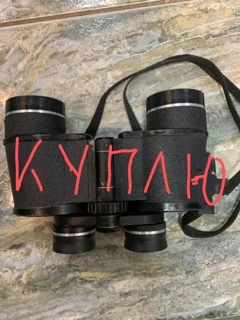 Советский бинокль недорого в талдыкоргане