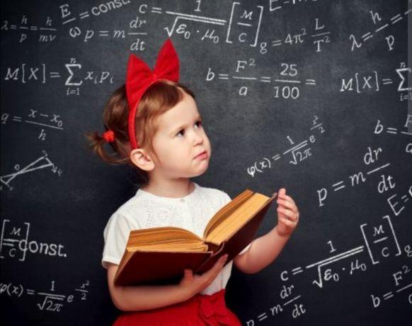 Уроци по математика 1-7 клас