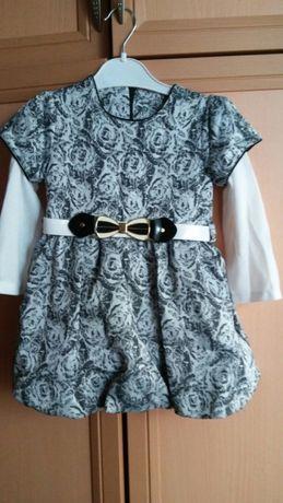 Детска рокля за поводи