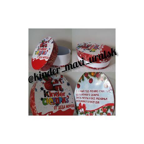 Подарочный картонный Киндер бокс