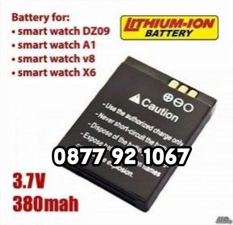 Батерия за смарт часовник, часовници модел DZ09, A1, V8 и X6