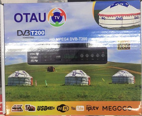 Приставка OTAU TV (цифровой эфирный приёмник) DVB-T2