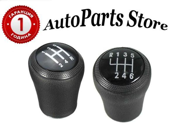 Топка за скоростен лост за Audi A4 B5 и Audi A6 C5