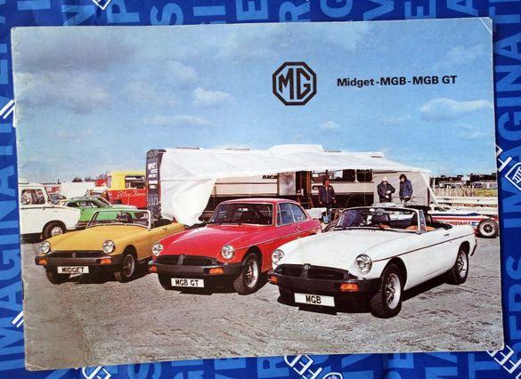 Продавам брошура/каталог MG 1979