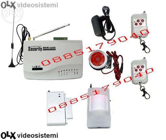 Аларма Безжична Сот система за дома, вилата, офиса използваща GSM Si