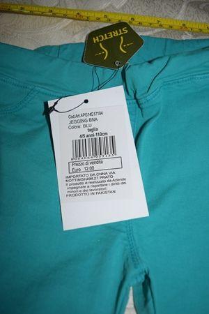 Pantalon nou H&M, copii 4-5 ani, culoare deosebita - turcoaz