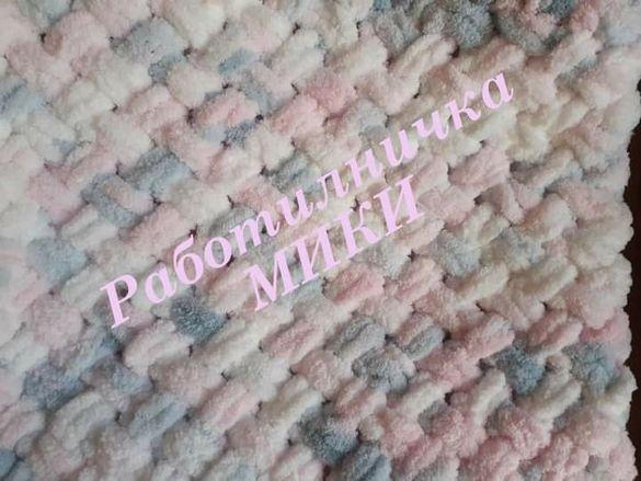 Ръчно изработени пухкави одеяла