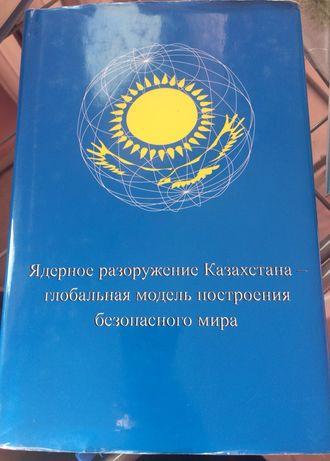 Книга Международные отношения