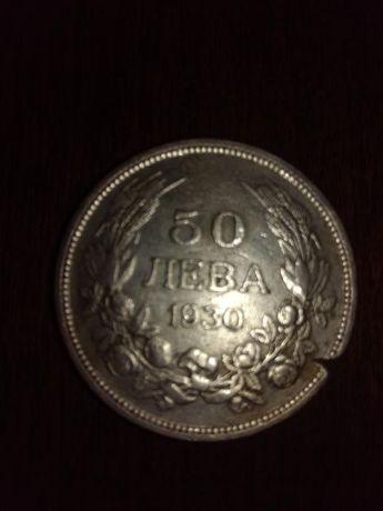 Продавам, сребърна  монета