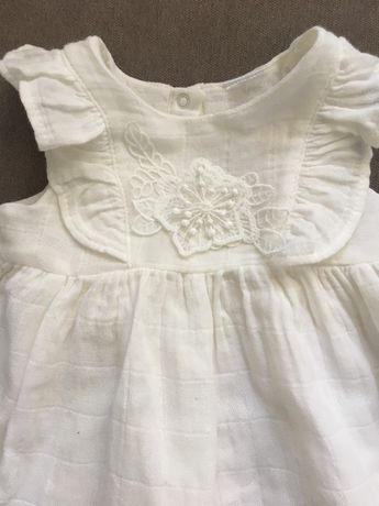 !Бебешки памучен комплект