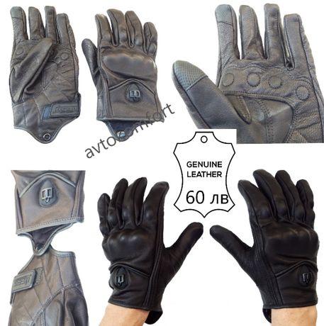 Естествена Кожени Моторни Мотоциклетни Ръкавици С Размер M / L
