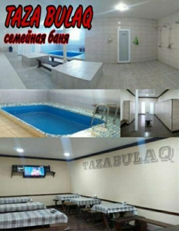 Семейная (частная) баня с бассейном.  Заречный 1 .