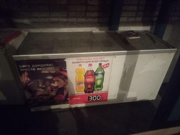 Морозильник холодильник магазинный