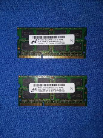Micron 4gb 2x2 gb