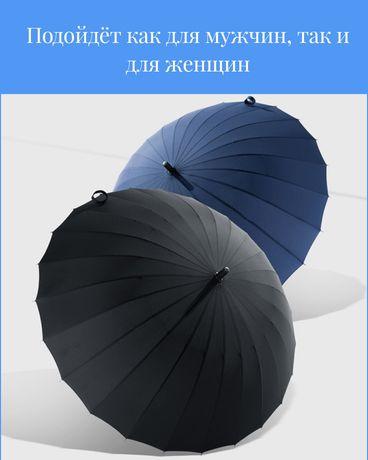 "Зонтик ""Парламент"""