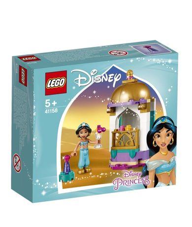"Sigilat LEGO DISNEY Princess 41158 "" Turnul micuț al Jasminei """