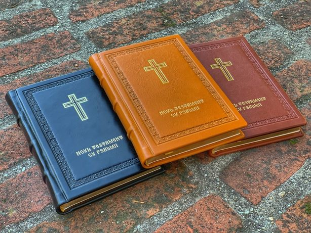 Noul Testament cu psalmi in piele