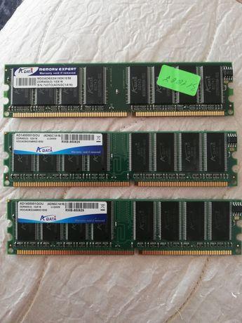 Рам памет 3 броя по 1 GB