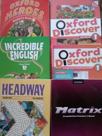 Учебници по английски издателство Оксфорд