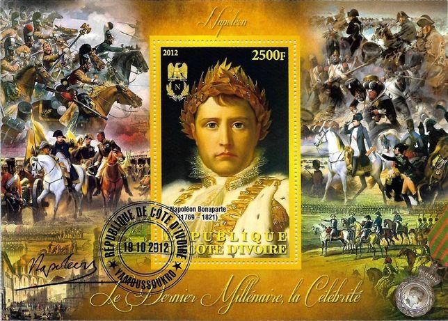 Super timbre colita stampilata NAPOLEON Bonaparte. Pret 25 lei