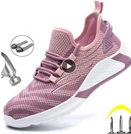 Дамски работни обувки