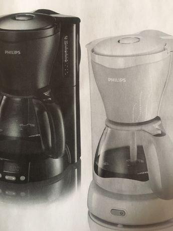 Кофеварка. Обмен на новый небулайзер,новые зимние вещи