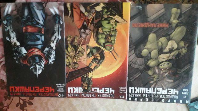 Продам серию комиксов недорого