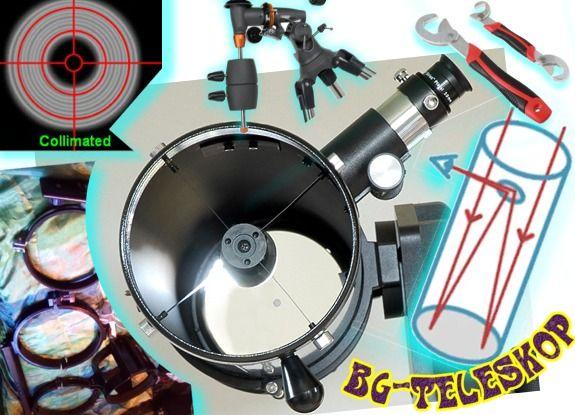 Телескоп/далекоглед - НАПРАВИ СИ САМ -части и аксесоари за сръчни хора