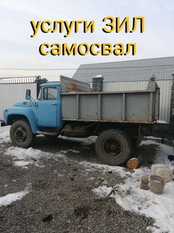 сникерс(бетонная смесь) 2 вида доставка в Алматы и обл.Зил.