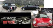Mini Cooper на части 2005/1.6/1.6s/cabrio