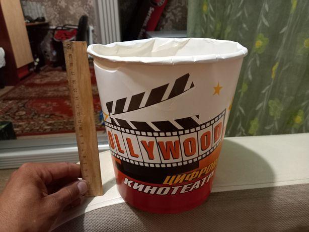 Чаша стаканы для попкорна продам